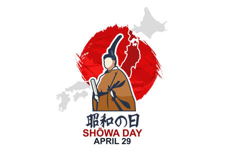 Translation: Shōwa Day. Happy birthday of Emperor Shōwa (Showa Day) vector illustration. Suitable for greeting card, poster and banner 向量圖像
