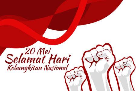 20 Mei, Selamat Hari Kebangkitan Nasional (Translation: May 20, National Awakening Day) vector illustration. Suitable for greeting card, poster and banner.