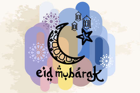 Eid al-Fitr Mubarak vector illustration. suitable for greeting card, poster and banner