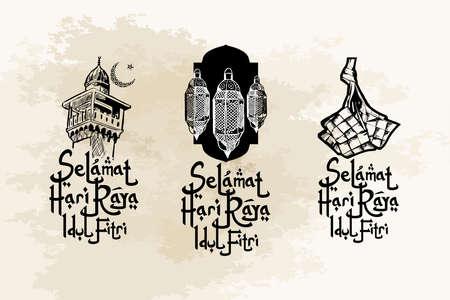 Translation: Happy Eid Mubarak. Selamat Hari Raya Idul Fitri. set of logo for Eid al-Fitr vector illustration. suitable for greeting card, poster and banner 向量圖像