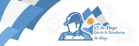 Translation: May 25, May Revolution Day. Día de la Revolución de Mayo. May Revolution of Argentina vector illustration. Suitable for greeting card, poster and banner 向量圖像