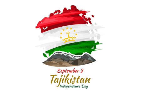 September 9, Independence Day of Tajikistan vector illustration. Suitable for greeting card, poster and banner. 向量圖像