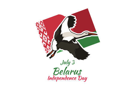 July 3, Belarus Independence day  vector illustration. Suitable for greeting card, poster and banner