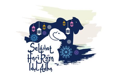 Translate: Happy Eid al-Adha Mubarak. selamat hari raya Idul Adha vector illustration. suitable for greeting card, poster and banner