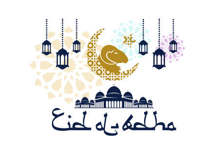 Vector Illustration Muslim Holiday Eid Al-Adha Stock Vector. Suitable for greeting card, poster and banner.