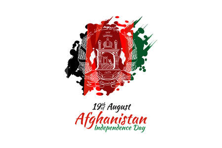 August 19, Happy Independence Day of Afghanistan vector illustration. Suitable for greeting card, poster and banner 向量圖像