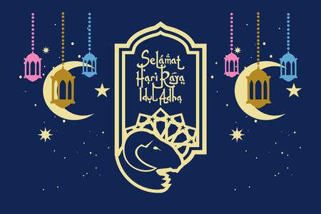 Translate: Happy Eid al-Adha Mubarak. selamat hari raya Idul Adha vector illustration. suitable for greeting card, poster and banner 向量圖像
