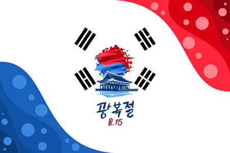 Translate: the day the light returned (Gwangbokjeol), August 15, Independence day of South Korea vector illustration. Suitable for greeting card, poster and banner.