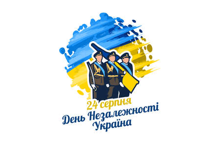 Translate: August 24, Independence day of Ukraine. Happy Independence day vector illustration. Suitable for greeting card, poster and banner.