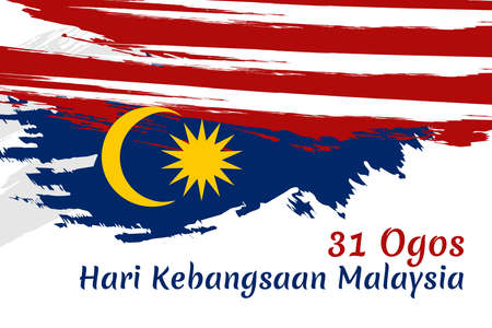 Translate: August 31, National Day of Malaysia. Happy Independence day of Malaysia vector illustration. Suitable for greeting card, poster and banner. 向量圖像