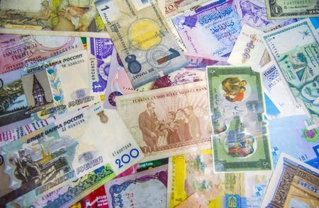 incremento: opinión del fondo de billetes de diversos países