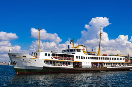 ferries: Istanbul, Turkey - June 9, 2013: Icon is one of the ferries in Istanbul.