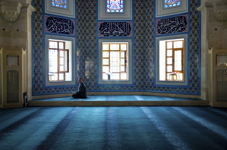 muhammed: Istanbul, Turkey - October 2, 2016: Istanbul, Seyit Nizam Mosque in Zeytinburnu district. Mosque has been restored, re-open the service.