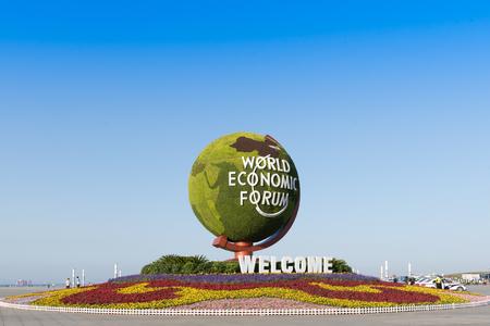 Dalian Summer Davos Main Venue