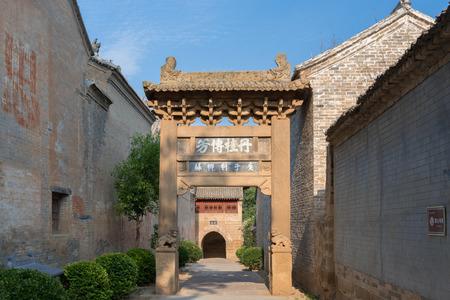 Shanxi Lius residence