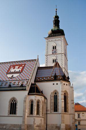 zagreb: Zagreb - St. Marks Church