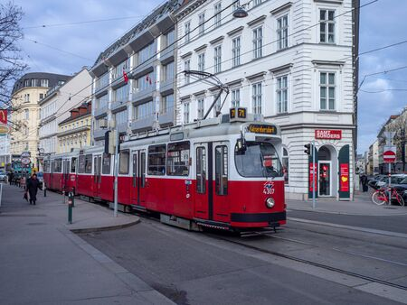 This is a tram of Vienna.