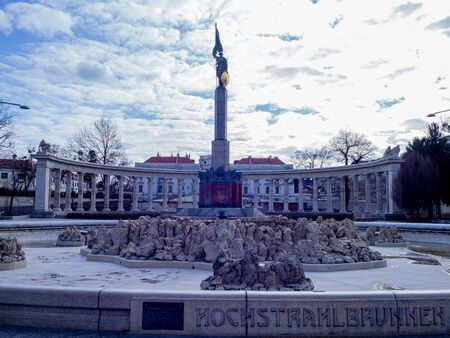 This is monument in Vienna.