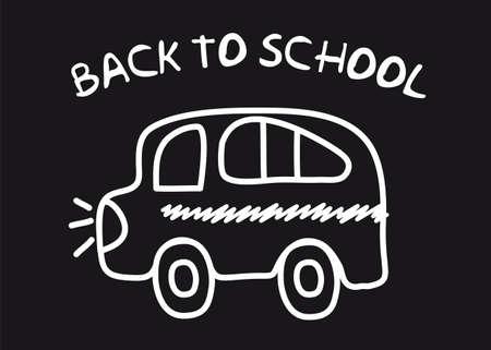 convivencia escolar: dibujo del autob�s escolar aislado m�s de fondo negro.