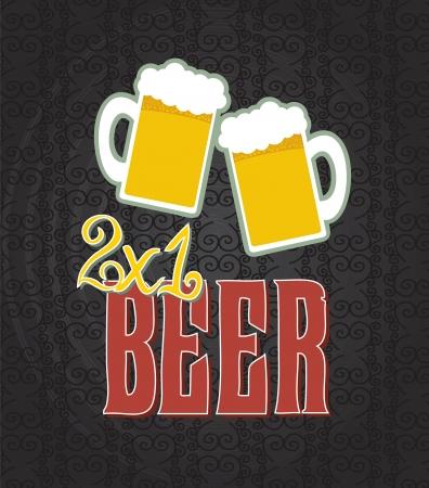 bar label over black background vector illustration Stock Vector - 19179878