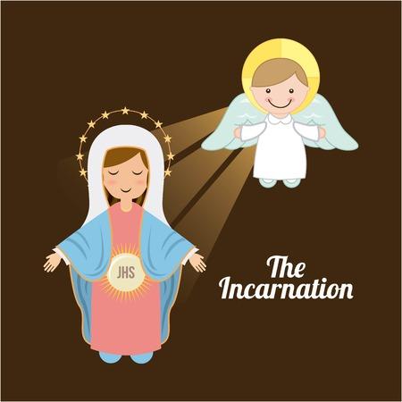 virgen maria: Diseño de María Santísima sobre fondo marrón, ilustración vectorial