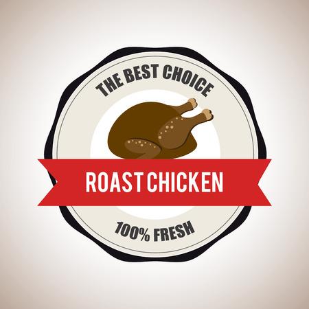 Illustration of roasted chicken