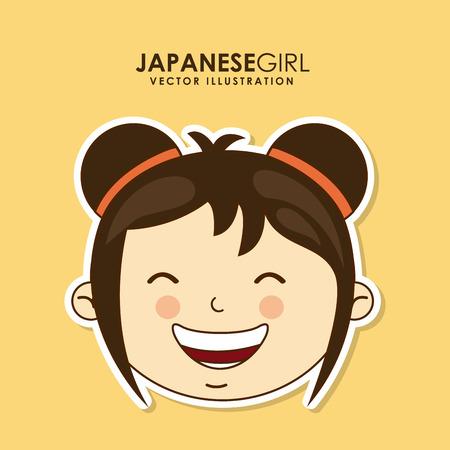 japanese girl over cream background illustration Vector