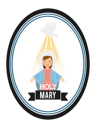 virgen maria: dise�o de Maria santa, ilustraci�n vectorial