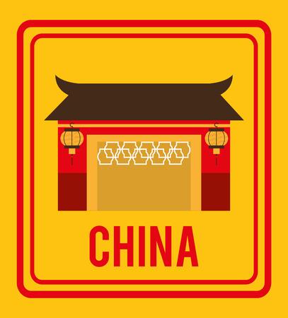 china design, vector illustration Vector Illustration