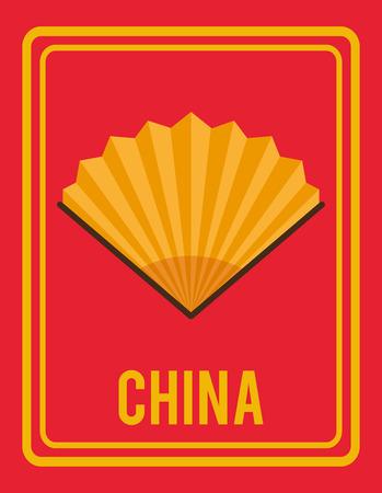 china design, vector illustration Vector