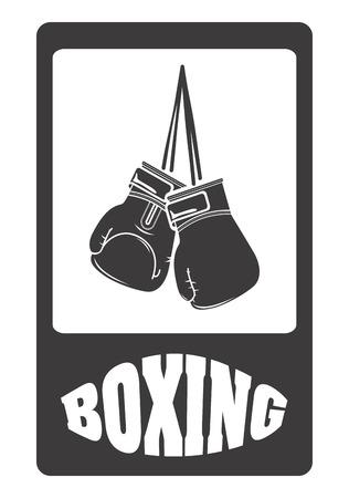 ボクシングのスポーツ デザイン、ベクトル イラスト