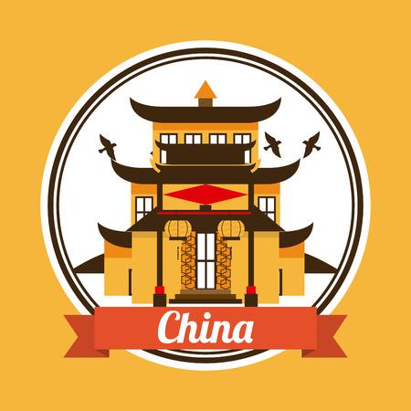 china icon: china icon design    Illustration