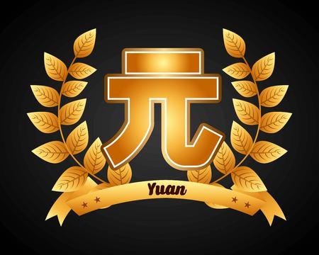 yuan: yuan symbol design, vector illustration eps10 graphic Illustration