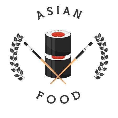 venta de diseño de la comida asiática, ejemplo gráfico del vector eps10