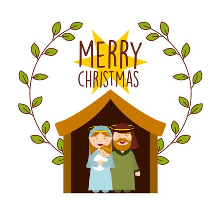 mary mother of jesus: Christmas manger characters design, vector illustration graphic