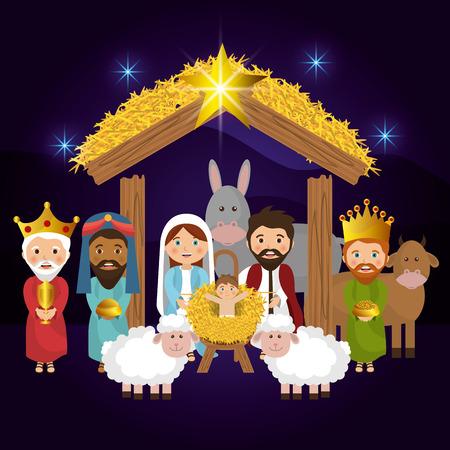 jezus: Merry Christmas kreskówki, ilustracji wektorowych eps10 graficzne Ilustracja