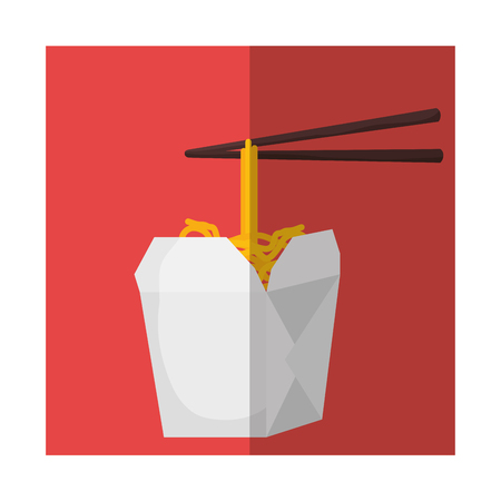 asian lifestyle: Delicious fast food graphic design, vector illustration eps10