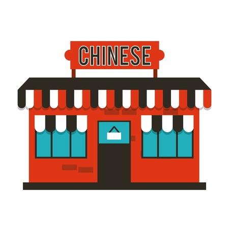 outside: restaurant outside design, vector illustration eps10 graphic