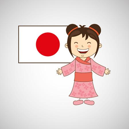 children around the world design, vector illustration eps10 graphic Vector Illustration