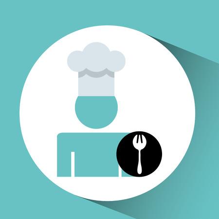 utensilios de cocina: kitchen tools food Cookware cutlery isolated, vector illustration