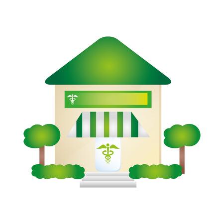 medical center: green medical center hospital building and trees. vector illustration Illustration