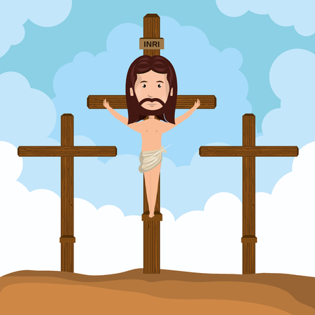 crucified: Jesus christ crucified calvary design vector illustration eps 10 Illustration