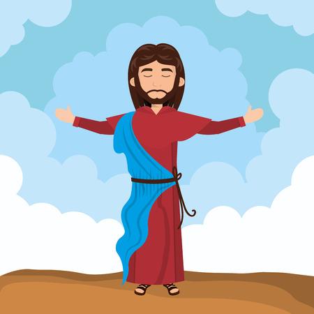 vangelo aperto: la religione di Gesù Cristo