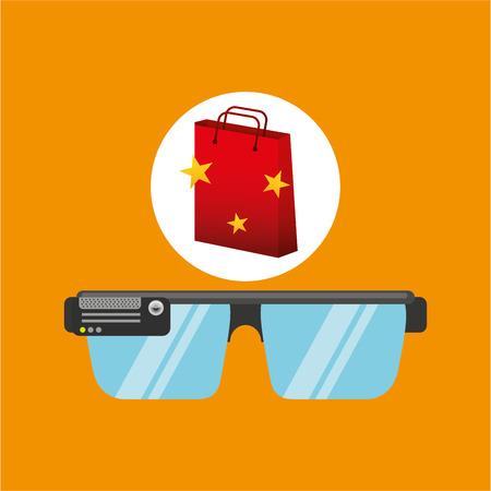 smart glasses red bag gift star design vector illustration eps 10
