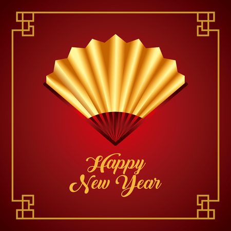 chinese fan: happy new year card with chinese fan icon over red background with yellow frame. colorful design. vector illustration Illustration