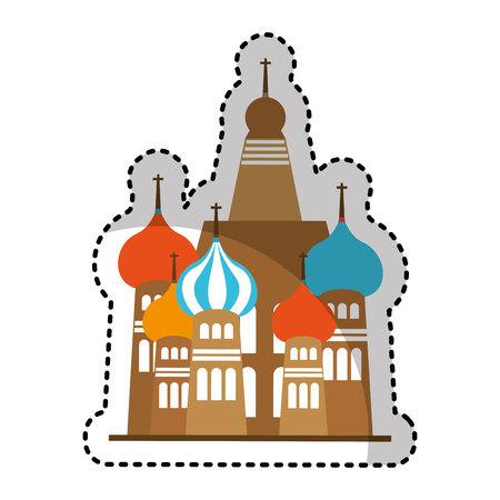 Taj Mahal icónico ilustración vectorial de diseño