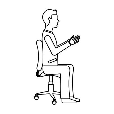 profile: businessman avatar sitting on office chair vector illustration design Illustration