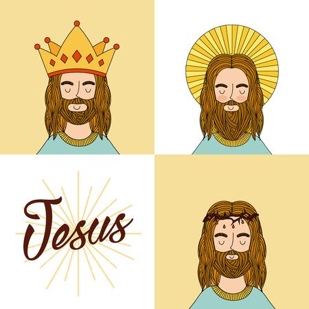 Jesus Christ icon. colorful design.  vector illustration.