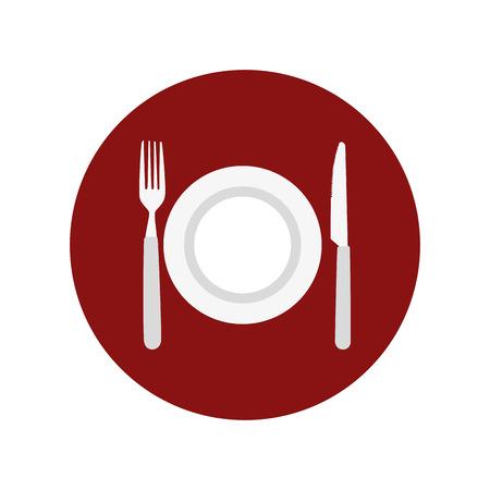 Artistic cutlery tools icons vector illustration design Фото со стока - 75534537