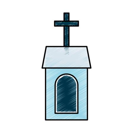 教会の建物の分離のアイコン ベクトル イラスト デザイン 写真素材 - 76794704